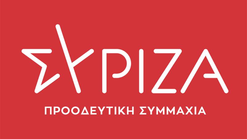 """ΣΥΡΙΖΑ Θερμαϊκού: """"Γίνεται σύμπτυξη τμημάτων σε χίλια σχολεία, τρία από αυτά στον δικό μας Δήμο"""""""